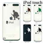 iPod touch 5 6 ケース iPodtouch ケース アイポッドタッチ6 第6世代 名探偵 ホームズ / for iPod touch 5 6 対応 ケース カバー かわいい 可愛い[アップルマーク ロゴ]【アイポッドタッチ 第5世代 5 ケース カバー】