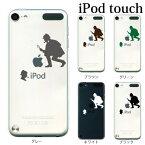 iPod touch 5 6 ケース iPodtouch ケース アイポッドタッチ6 第6世代 名探偵 ホームズ / for iPod touch 5 6 対応 ケース カバー かわいい 可愛い[アップルマーク ロゴ]【アイポッドタッチ 第5世代 5 ケース カバー】