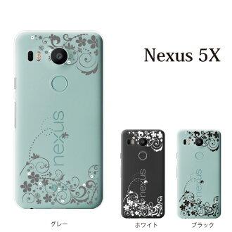 nekusasukabamonotonfurorarufurawa花Nexus 5X情况Nexus 5X情况Nexus 5X情况Nexus 5X情况Nexus 5X情况Nexus 5X kesunekusasusumahokesusumahokaba
