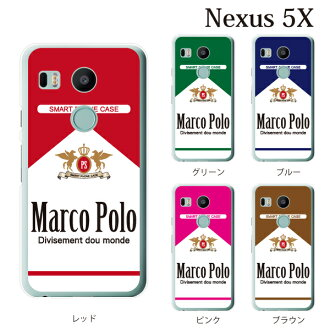 nekusasukabamarukoporo Marco Polo世界的記述Nexus 5X情况Nexus 5X情况Nexus 5X情况Nexus 5X情况Nexus 5X情况Nexus 5X kesunekusasusumahokesusumahokaba