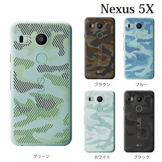 nekusasukaba透明的僞裝色花紋僞裝清除Nexus 5X情况Nexus 5X情况Nexus 5X情况Nexus 5X情况Nexus 5X情况Nexus 5X kesunekusasusumahokesusumahokaba