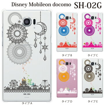 Disney Mobile on docomo SH-02G ケース カバー ハッピーランド 遊園地 for docomo Disney Mobile on docomo SH-02G ケース カバー【ディズニーモバイル ドコモ ケース SH-02G カバー sh02g CASE/カバー】【スマホカバー スマホケース】