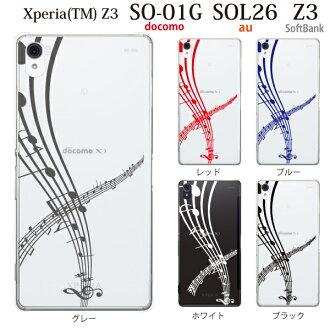 Xperia Z3 SO-01G SOL26共同箱蓋音符樂譜五線譜鋼琴for docomo au SoftBank Xperia Z3 SO-01G SOL26 docomo軟銀[ekusuperia z3覆蓋物so01g sony索尼][智慧型手機情况]