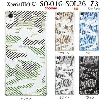 Xperia Z3 SO-01G SOL26共同箱蓋透明的僞裝色花紋僞裝清除for docomo au SoftBank Xperia Z3 SO-01G SOL26 docomo軟銀[ekusuperia z3覆蓋物so01g sony索尼][智慧型手機情况]