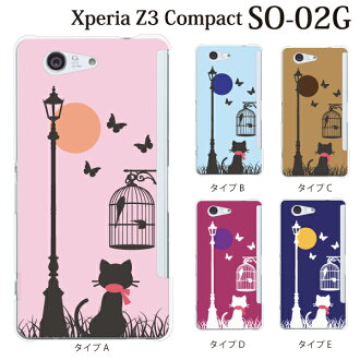 Xperia Z3 Compact SO-02G箱蓋猫街道貓彩色for docomo Xperia Z3 Compact SO-02G箱蓋[z3compact][緊湊型汽車酒吧z3小mini so-02g cover xperia so02g sony索尼CASE][智慧型手機情况]