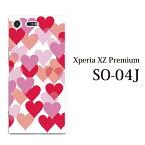 Xperia XZ Premium SO-04J ケース ハード ハートがたくさん♪ハートフル エクスペリア エックスゼット プレミアム カバー docomo ドコモ SONY ソニーモバイル スマホケース スマホカバー