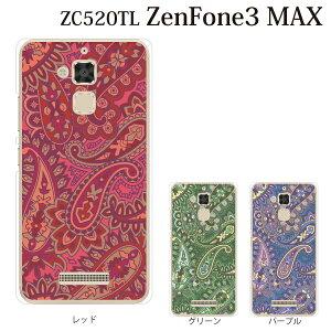 ZenFone3MaxZC520TLケースハードペイズリーTYPE4トルクジーゼロサンカバーSIMフリーASUSエイスーススマホケーススマホカバー