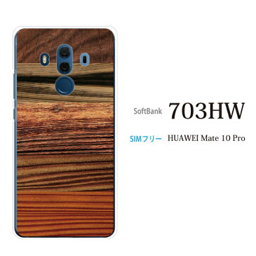 Plus-S スマホケース SIMフリー HUAWEI Mate 10 Pro 用 木目 TYPE7 ハードケース
