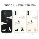 iPhone11 ケース iPhone SE2 iPhone 11 Pro Max iPhone xr ケース iPhone アイフォン ケース ……