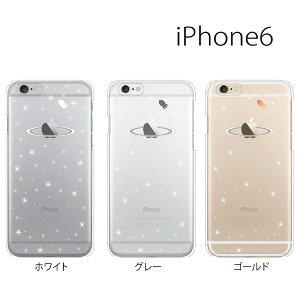 iPhone6s / iPhone6s Plus ケース カバー SPACE宇宙柄 iPhone 6 / 6Plus Case アイフォン6 アイ...