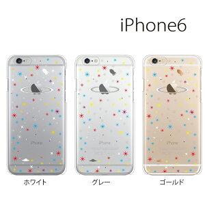 iPhone6s ケース iPhone6s カバー SPACE (クリア) マルチ iPhone6 ケース iPhone6S iPhone6S iPhone6S iPhone6S iPhone6S iPhone6S iPhone6S iPhone6S iPhone6S iPhone6S iPhone6S アイフォン6 iPhone6S iPhone6S iPhone6S iPhone6S アイフォン6S
