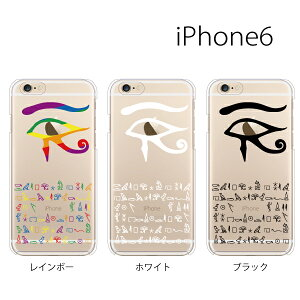 【iPhone6 ケース】iPhone6 iPhone5s iPhone5c ケース カバー メール便なら送料無料!スマホケ...