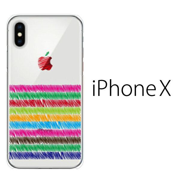 8497e79b86 iPhone X / iPhone8 / iPhone8 Plus ケース ハード 色塗り リンゴ/ iPhone7 iPhone SE  iPhone6s iPhone5s iPhone5c カバー スマホケース スマホカバー