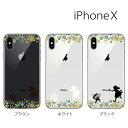 iPhone X / iPhone8 / iPhone8 Plus ケース ハード うさぎとアリスの追いかけっこ かわいい 可愛い iPhone7 iPhone SE iPhone6s iPhone5s iPhone5c カバー スマホケース スマホカバー