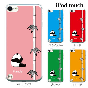 iPod touch 5 6 ケース iPodtouch ケース アイポッドタッチ6 第6世代 パンダ 竹 / for iPod touch 5 6 対応 ケース カバー かわいい 可愛い【アイポッドタッチ 第5世代 5 ケース カバー】