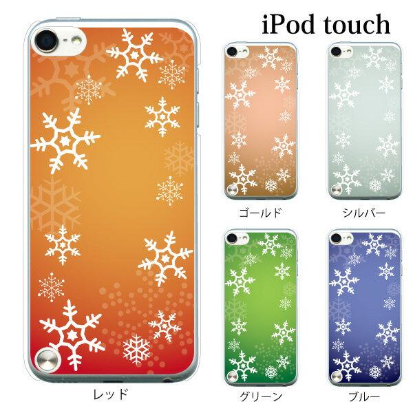 デジタルオーディオプレーヤー用アクセサリー, デジタルオーディオプレーヤーケース iPod touch 7 6 5 TYPE6 7 7 6 ipodtouch7 6 ipodtouch6 5 5 ipodtouch5