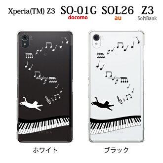 SoftBank Xperia Z3箱蓋音符和玩耍的貓for SoftBank Xperia Z3箱蓋[Xperia Z3軟銀]