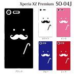 Xperia XZ Premium SO-04J ケース ハード ヒゲ 紳士 エクスペリア エックスゼット プレミアム カバー docomo ドコモ SONY ソニーモバイル スマホケース スマホカバー