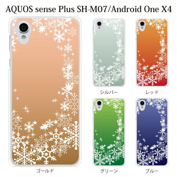 2d9fe615af Plus-S スマホケース SIMフリー シャープ AQUOS sense plus SH-M07 用 スノウワールド