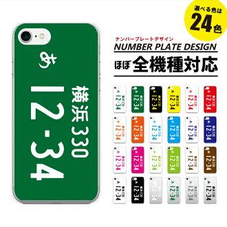 iPhone7 加上 Xperia z5 情況下蓋車數位板設計 /iPhone6 加上 iPhone5s 案例蓋 xperia z5 z4 z3 封面 Xperia Z5 Z4 Z3 等-01 G SH-02 H 真正 xperia z3 緊湊 iPhone 7 案例 iPhone6 案例 smahocase