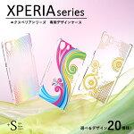 XperiaXPerformance��������SonyXperiaXZ5Z4A4Z3SO-04HSOV33SO-01HSOV32������xperiaz5�������������ڥꥢz5���С�xperiaxperformanceso−04h�������������ڥꥢx���С�
