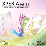 XperiaXPerformanceケース!SonyXperiaXZ5Z4A4Z3SO-04HSOV33SO-01HSOV32ケースxperiaz5ケースエクスペリアz5カバーxperiaxperformanceso−04hケースエクスペリアxカバー