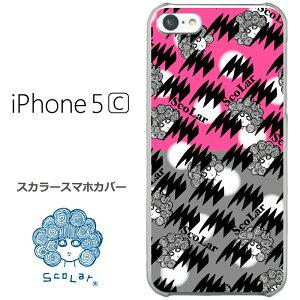 iPhone5C iphone5c ケース カバー スカラー iPhone5C スマホケース スマホカバーScoLar スカラ...