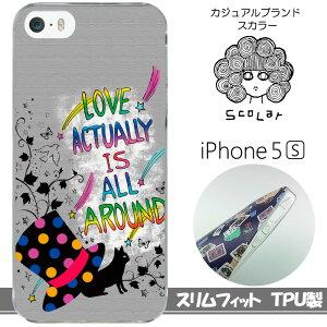 iPhone5S iPhone5 iphone5s iphone5 TPU ケース カバー スカラー iPhone5S iPhone5 スマホケー...