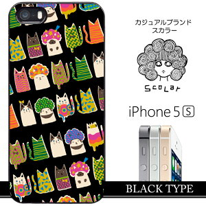 iPhone5S iPhone5 iphone5s iphone5 ケース カバー スカラー iPhone5S iPhone5 スマホケース ...
