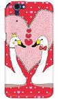 【スマホケース スマホカバー】uistore 「LovelySwan (LoveRed)」 / for SH-01F DRAGON QUEST
