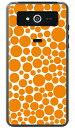 【スマホケース】バブルドット ホワイト×オレンジ (クリア) / for VEGA PTL21/au 【ケース/カバー/CASE/ケ?ス】【スマートフォン ケース カバー】【日本製 SECOND SKIN】 / ptl21 ケース カバー【P06Dec14】