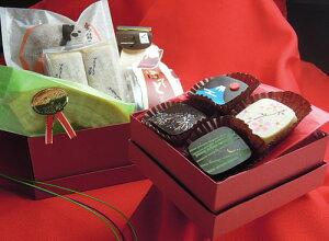 バレンタイン限定和風チョコレートと和菓子セット【RCP】P23Jan16