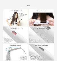 KINUJOの製品情報