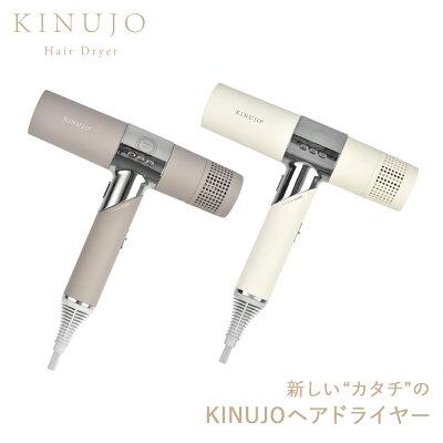 KINUJO Hair Dryerのサムネイル画像