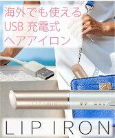 LIPIRON楽天画像3