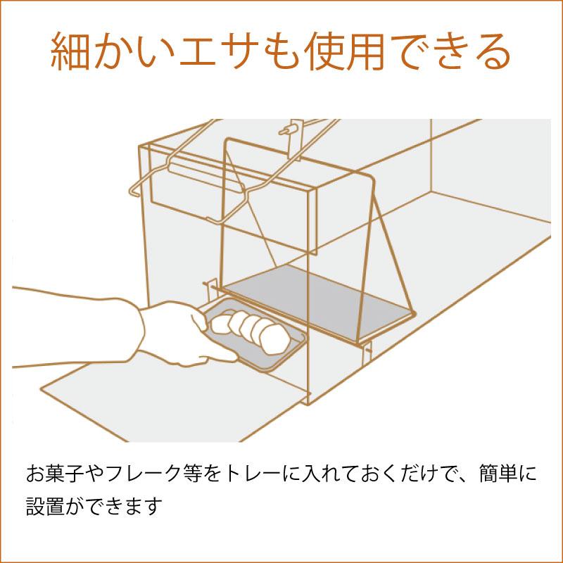 【防獣・防鳥用品】栄ヒルズ 保護器踏板式 Dタイプ304 TN−4 メッキ仕上げ <大型・重量商品>