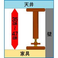 【防災用品-家具転倒防止用品】金象印耐震用木製つっぱりポールS
