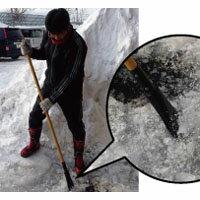 【除雪作業用品-雪落とし・氷割り】象の牙フォールクラッシャー