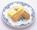 第20回全国菓子大博覧会で名誉総裁賞を受賞。【福島県】 三万石 ままどおる 12個入り