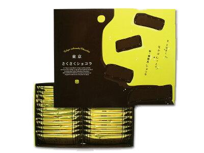 東京さくさくショコラ16枚入
