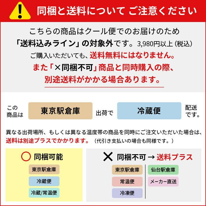 東京玉子本舗東京とろ〜りしょこら『とろ〜りフォンダンショコラ4個入(106)』