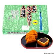 東京スカイツリー人形焼