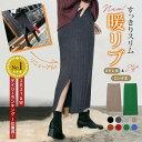 【中古】シンプリシテェ SIMPLICITE スカート フレア ミモレ丈 ロング ベルト 無地 シンプル F 黒 ブラック /TT39 レディース 【ベクトル 古着】 200214 SOUSOUL