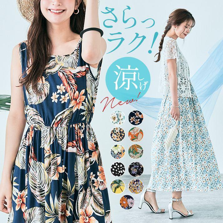 レディースファッション, ワンピース 158012021SS 15 4