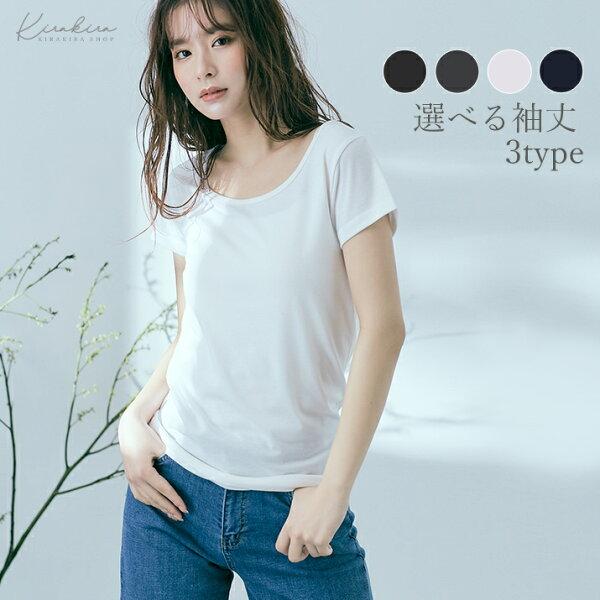 Tシャツ《美シルエット ベーシックTシャツ全6パターン各4色》レディーストップスインナーロンT長袖半袖七分袖無地ラウンドネックV