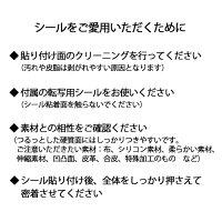 【新作】【即納】*SWAROVSKI*デコシール/イニシャル/ブラシ体/小文字/ジュエリーシール/ワンポイントシール/簡単デコ/クリスタル