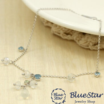 しゃらしゃらゆれる宝石達がおしゃれなブレスレット 17cm K10WG BlueStar
