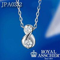 【JPA0332BP】2粒のダイヤモンドが煌めくネックレス ロイヤルアッシャーダイヤモンドジュエリー 代官山BlueStar