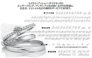 ロイヤルアッシャーダイヤモンドマリッジリング(アンサンブル)Pt950鋳造製法