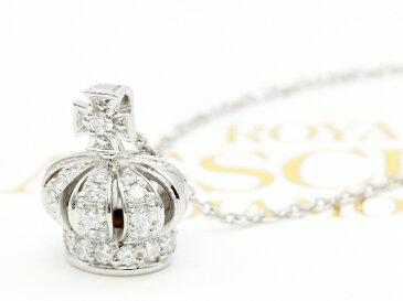【JPA0096BP】ロイヤルアッシャー ダイヤモンド ペンダント 王冠デザイン (プラチナ)フリーチェーン